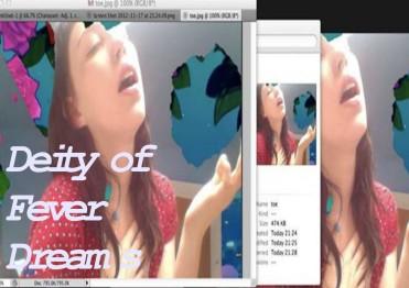 deity of fever dreams
